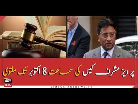 Pervez Musharraf case hearing adjourned till October 8