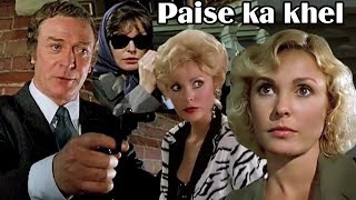 Superhit Hindi Dubbed Hollywood Movies