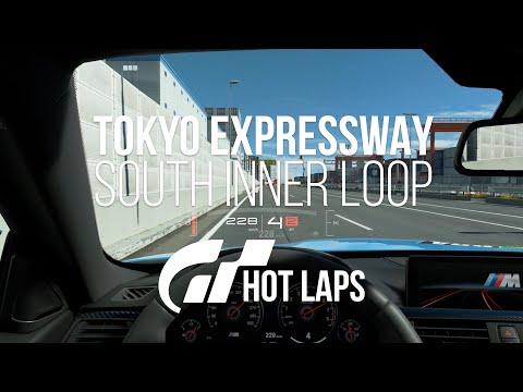 Tokyo Expressway South Loop - HOT LAP thumbnail