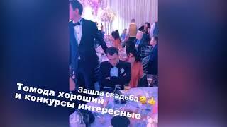 (T-killah уснул на свадьбе) Свадьба ДмитрияТарасова и Анастасия Костенко