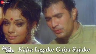 Kajra Lagake Gajra Sajake - Apna Desh | Rajesh Khanna, Mumtaz | Kishore Kumar & Lata Mangeshkar