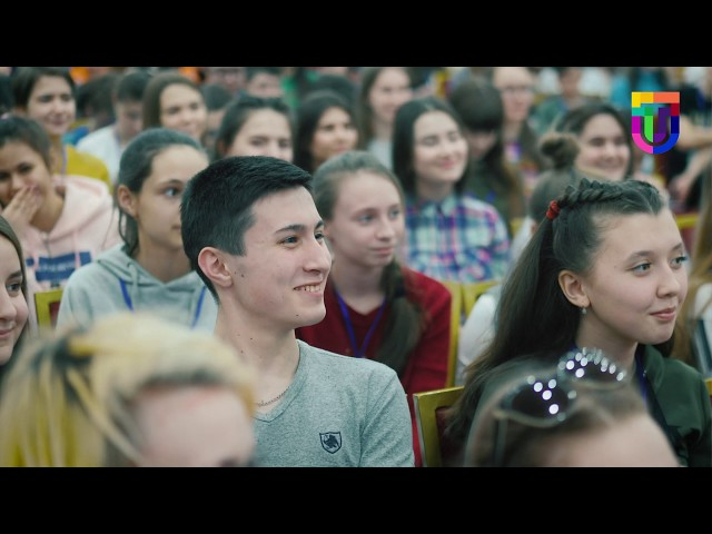 """Весенняя профильная школа """"Открытие талантов"""", 24-28 марта 2020 г."""
