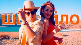 Айпери Кубик кызы & Black Kings - Шер ойло / Премьера клипа 2018