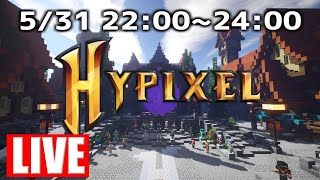 【Live】Hypixelが初見すぎる男たち
