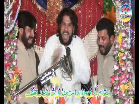 New Urdu Qasida Ae Merey Muntazir Zakir Ejaz Hussain jhandvi Jashan 16 Shiban 2016 Kareewala Jhang