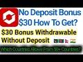 No Deposit Bonus For Forex $30 2021 | Forex Welcome Bonus For Biginners | How To Get Bonus|