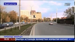 видео Растаможка Авто Из Киргизии В Россию