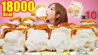 【大食い】カロリーモンスター!ワッフルサンドを食べる!ふわふわ手作りワッフルに生クリーム10箱を挟み食べたら天国[Waffle With Whipped Cream]18000kcal【木下ゆうか】