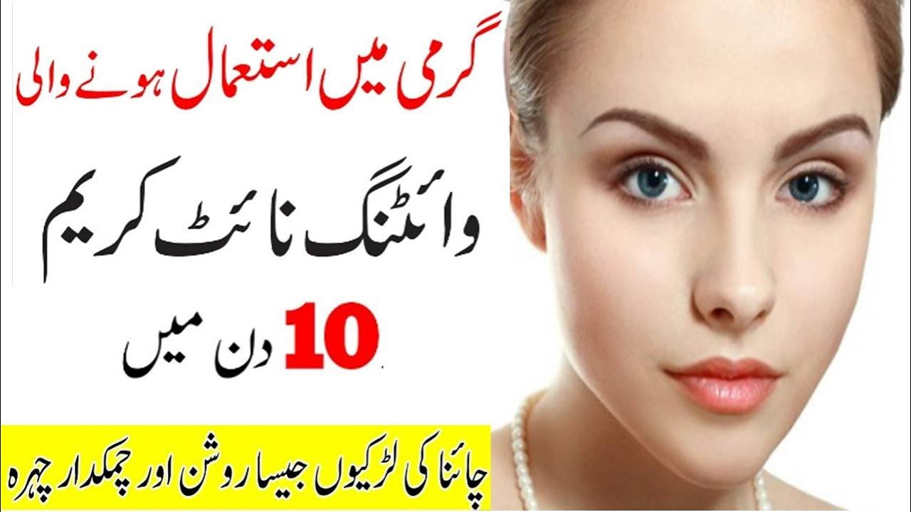 pics Skin Care Tips for Glowing Summer Skin