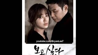 Download Various Artists - The Wind is Blowing (I Miss You OST background) MP3 song and Music Video