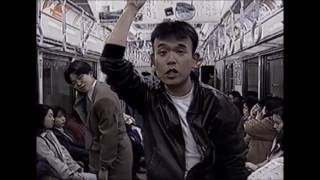 OJ リポート「地下鉄サリン事件」1995年 (平成7)