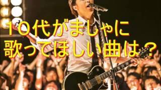 スズキトーキングFM H27.6.28 放送 画像URL:http://matome.naver.jp/od...