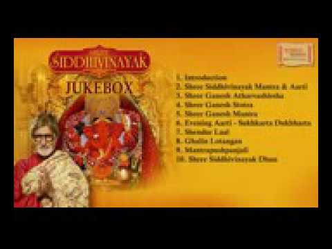 Shree Siddhivinayak Mantra,Arati and Stuti by Amitabh Bachchan