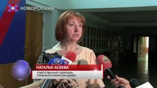 Абитуриенты определили лучший ВУЗ ДНР