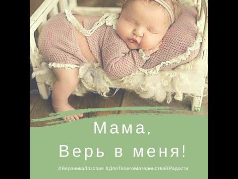 Подготовка к беременности после потери беременности и ребёнка