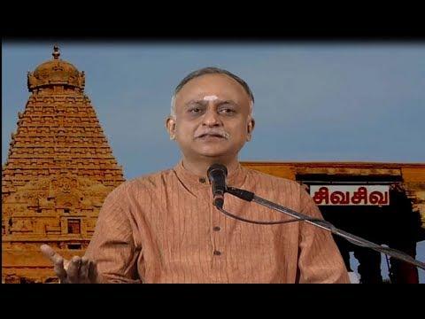 Thirumanthiram Ramanan 01