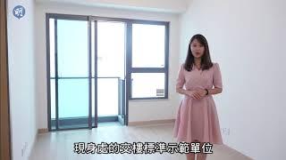 【睇樓手冊】華懋朗城滙—元朗鐵路盤