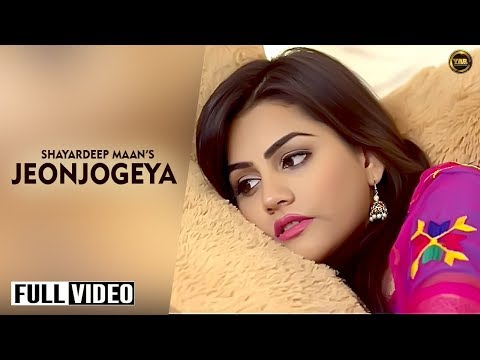 JEONJOGEYA || SHAYARDEEP MAAN || DEEP KAUR || OFFICIAL FULL VIDEO  2016 || YAAR ANMULLE RECORDS