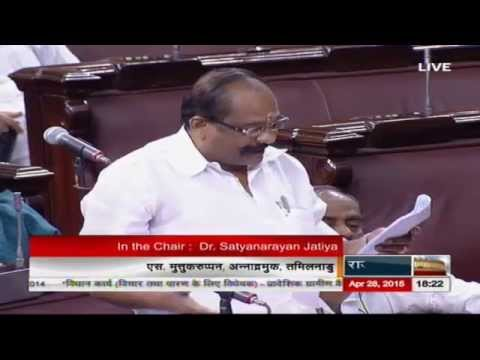 Sh. S Muthukaruppan's comments on The Regional Rural Banks (Amendment) Bill, 2014