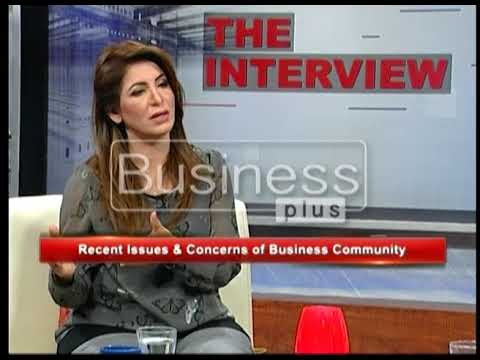 The Interview | Recent Issues & Concerns of Business Community | Mahnoor Ali | 19th Sept 2017 |