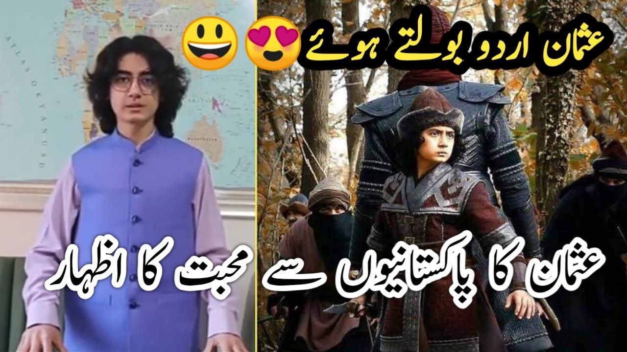 Osman ka Pakistan se muhabbat ka izhar   Osman video   shukrya imran khan by Osman Bey