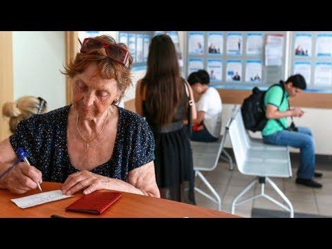 СРОЧНО! Россиян переведут без  их согласия на накопительную пенсию