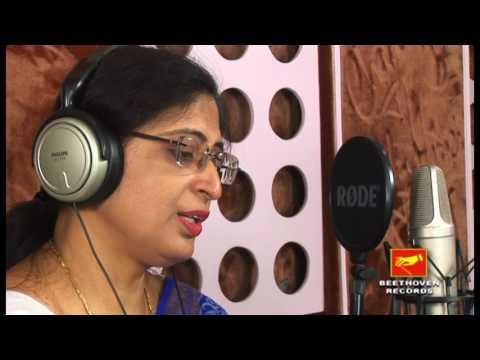 Amar Apnar Cheye   আমার আপনার চেয়ে   Latest Nazrul Geeti   Bengali Folk  Soma Chakraborty  Beethoven