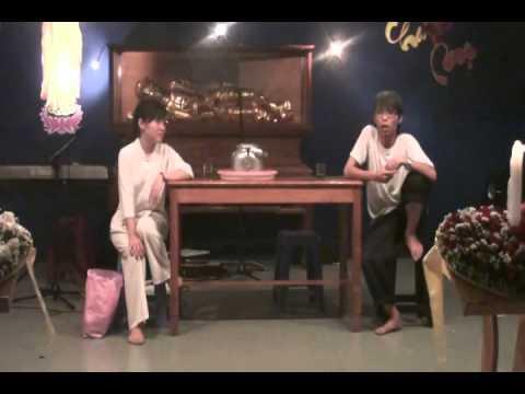 Tấm Lòng Của Mẹ - Phần 2 - Kịch Vu Lan PL 2554 - GĐPT Đức Chơn