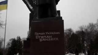 Степан Бандера Тернопіль Степан Бандера Тернополь Stepan Bandera Ternopil