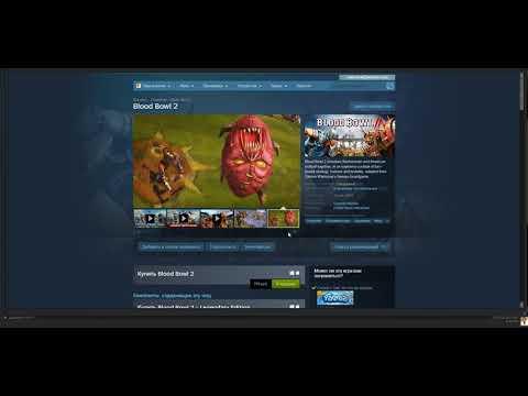 Настольные игры в Steam. Что купить?
