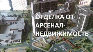видео недвижимость в солнечном