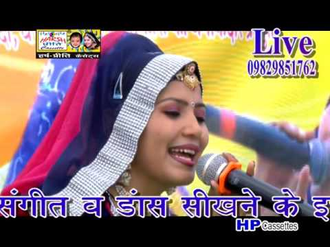 Harsh Perrti(H P) Cassettes  Tere Parem तेरे प्रेम मैं मरगी या हीर जगावण आली   Kumari Saroj  2016