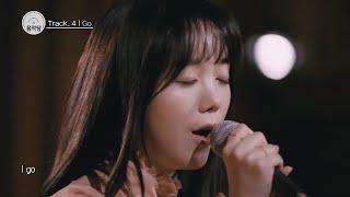 러블리즈 케이(Kei) - I Go (스튜디오 음악당 4회 러블리즈편)
