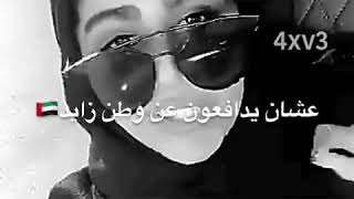 Gambar cover الا دار زايد لا تقرب حماها 💕✋😊👇👇