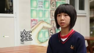 Publication Date: 2021-10-14   Video Title: 新會商會中學 學校短片