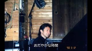 4年ぶり再公開2018.11.5 演奏・エド山口&東京ベンチャーズ Bass・ミッチー長岡 ...