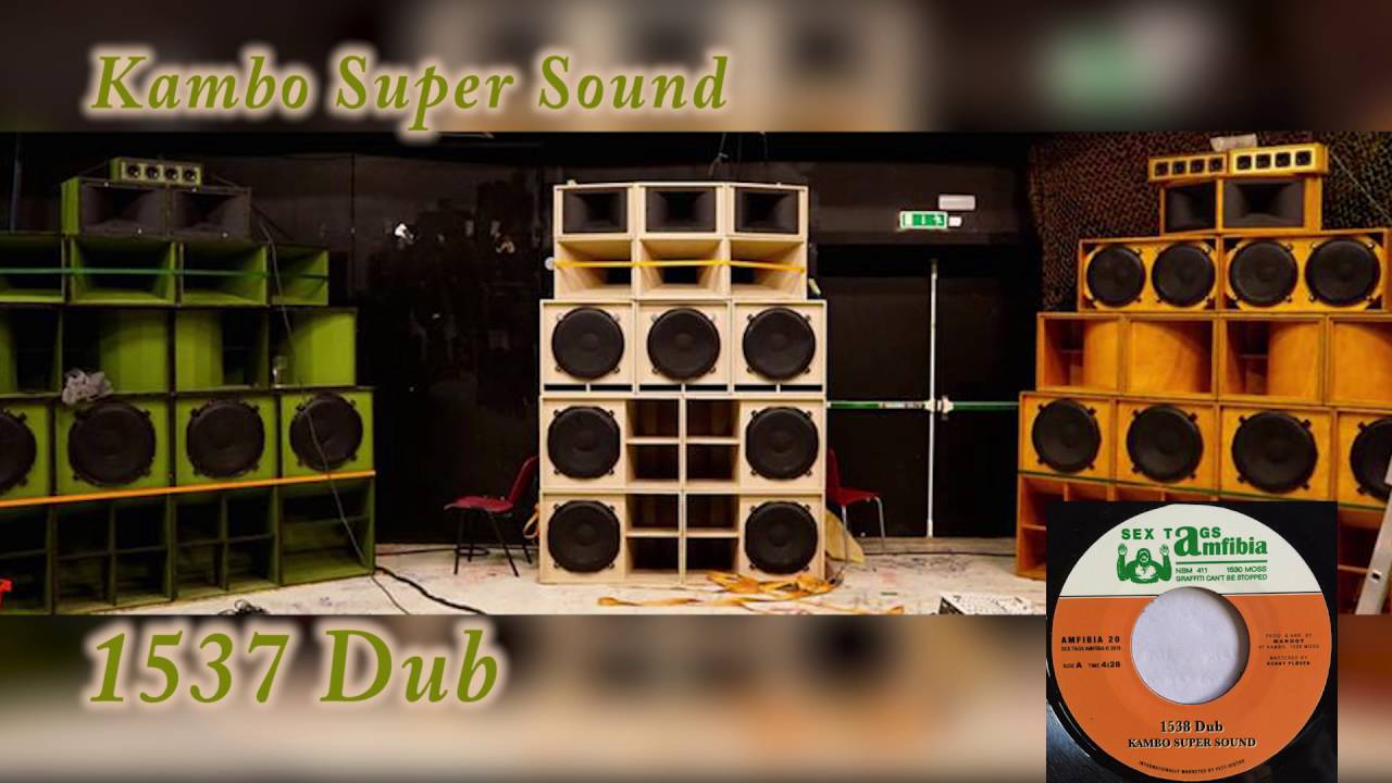 kambo super sound