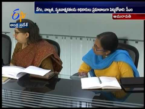 Speed Up Developmental Programs  | CM Chandrababu Holds Review Meet With CRDA Officials