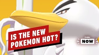 Is Pokemon Sword's Sirfetch'd Hot or Not? - IGN Now