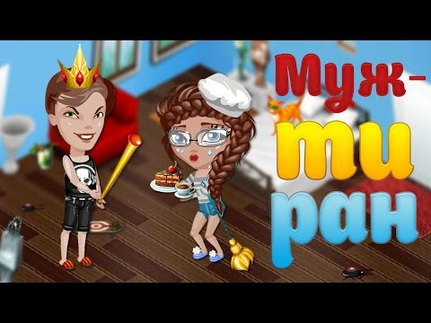 Онлайн Макияж флеш игры на OnlineGuru
