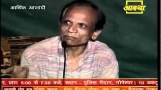 Must Watch -Kewal Jalne Se Kaam Nahi Banega, Uspe Roti Bhi Seko.- Bharat Swabhiman