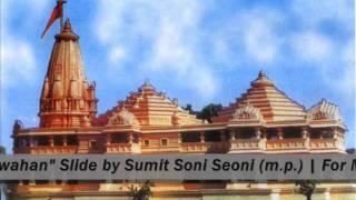 """""""Ayodhya Karti Hai Aawahan"""" Slide by Sumit Soni,Seoni (m.p.)"""