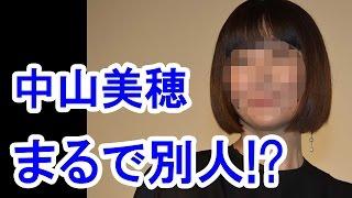 【悲報】中山美穂がまるで「別人」と驚きの声が・・・!?/Miho Nakayama is totally another person and a surprising voice