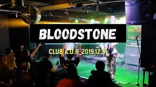 #2020펜타유스스타 #152. (Korean Metalcore Band) 블러드스톤(Bloodstone)_CRAZY LAST NIGHT_2019.12.31