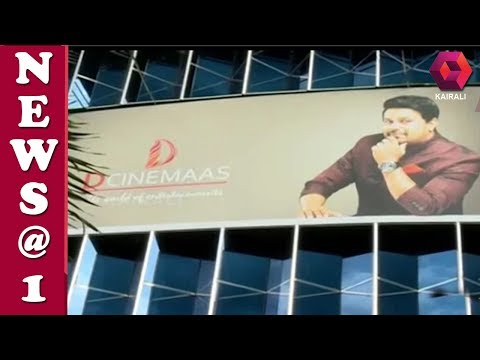 Dileep's D'Cinemas Land Encroachment Case; Vigilance Submits Probe Report To Court