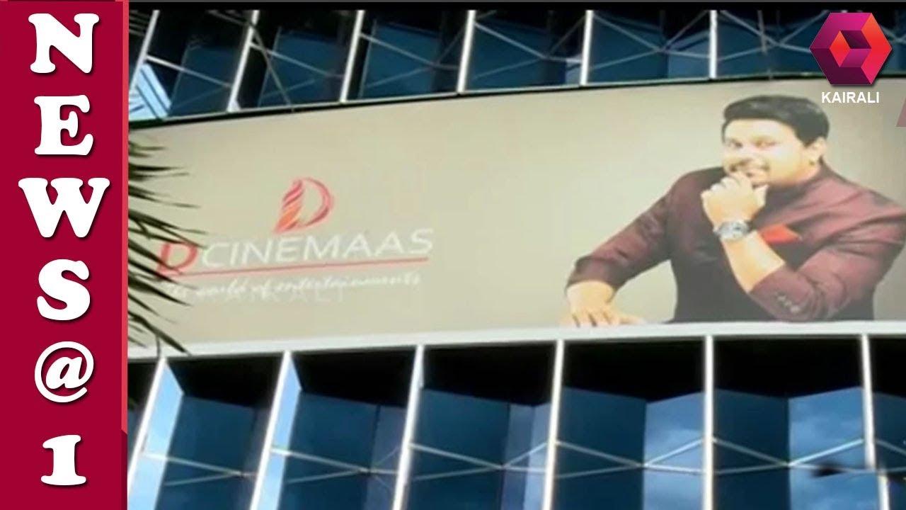 Dileep's D'Cinemas Land Encroachment Case; Vigilance Submits Probe Report To Court