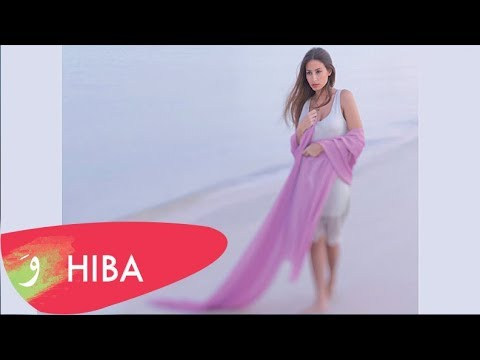 hiba-tawaji---sabah-el-kheir-(lyric-video)-/-هبه-طوجي---صباح-الخير