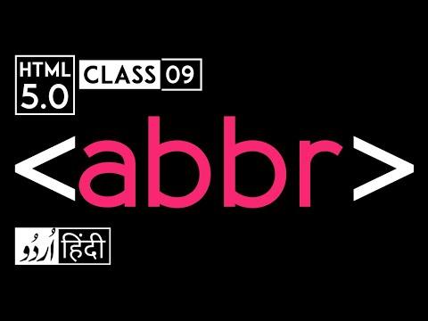 Abbr Tag (abbreviation Tag) - Html 5 Tutorial In Hindi - Urdu - Class - 09