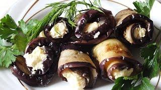 Жареные баклажаны с сыром вкусная закуска