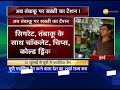 Shopkeepers fear to sell FMCG products in Maharashtra